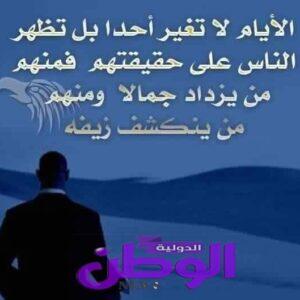 رانيا عثمان تكتب...وجوه كاذبة