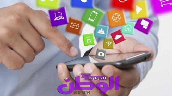 إطلاق أول تطبيق الكتروني متعدد الخدمات بمصر والشرق الأوسط